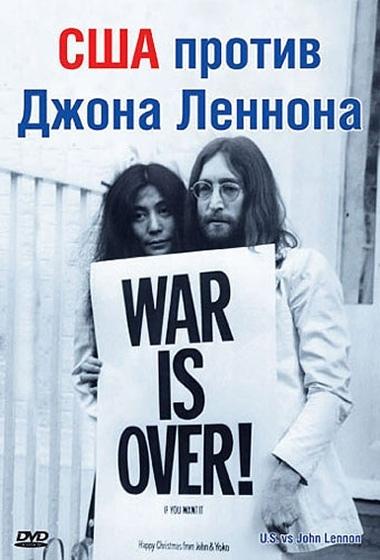 Джон Леннон уже фигурировал в нашем паблике как автор песни
