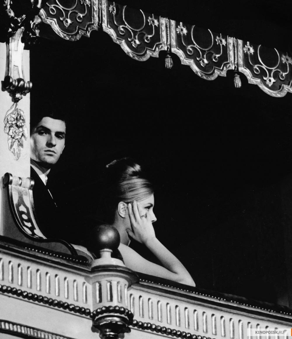 Перед революцией (Prima della rivoluzione), 1964