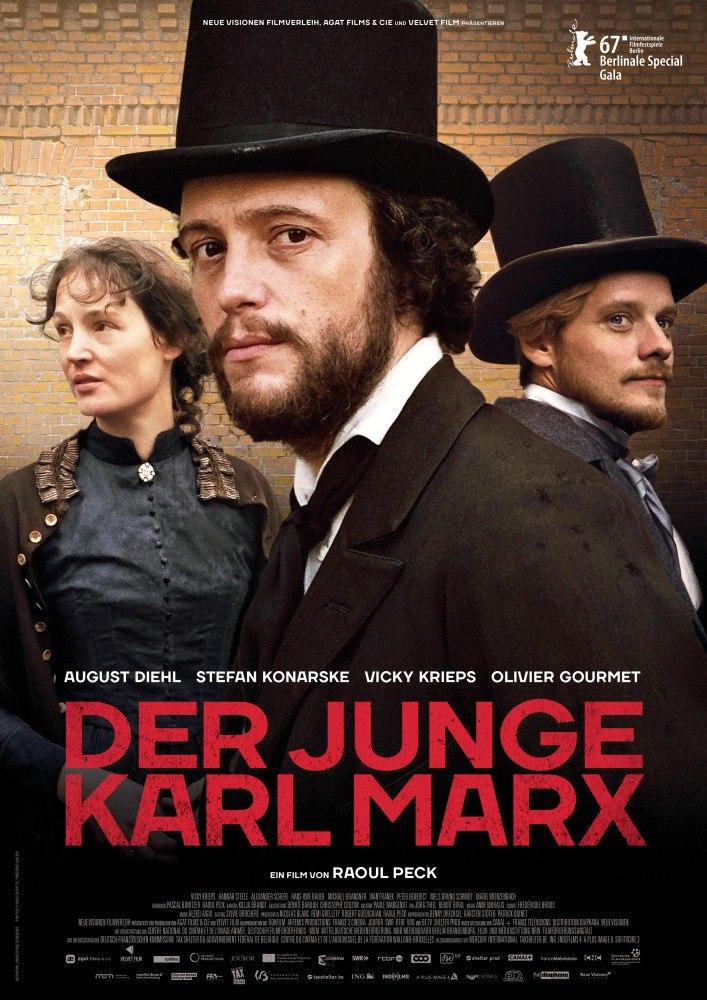 Сегодня - 200 лет со дня рождения Маркса