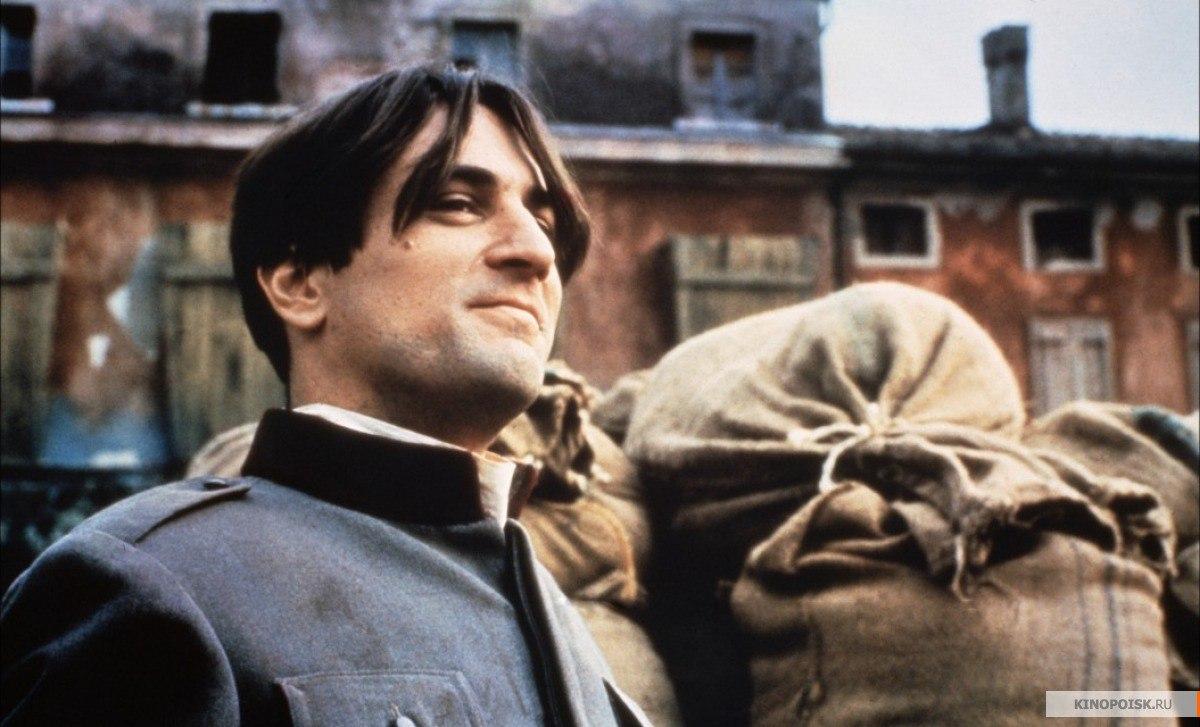 Двадцатый век (Novecento), 1976