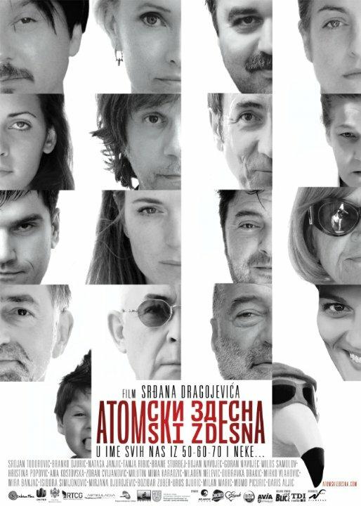 Из грязи – в князи (Atomski zdesna), 2014