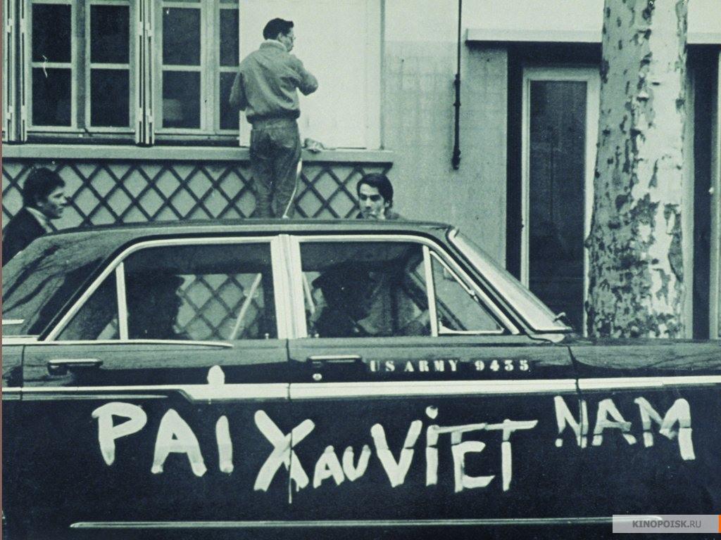 Мужское-женское (Masculin féminin), 1966