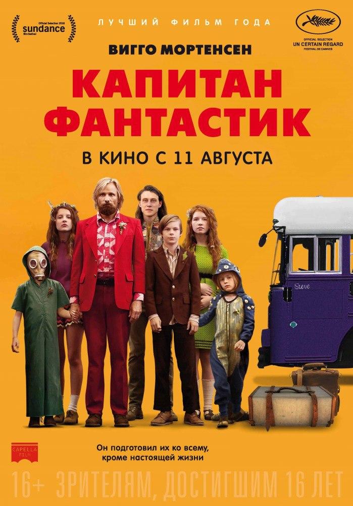 Отличный фильм про современных американских фрик-коммунистов, фанатов Хомского.