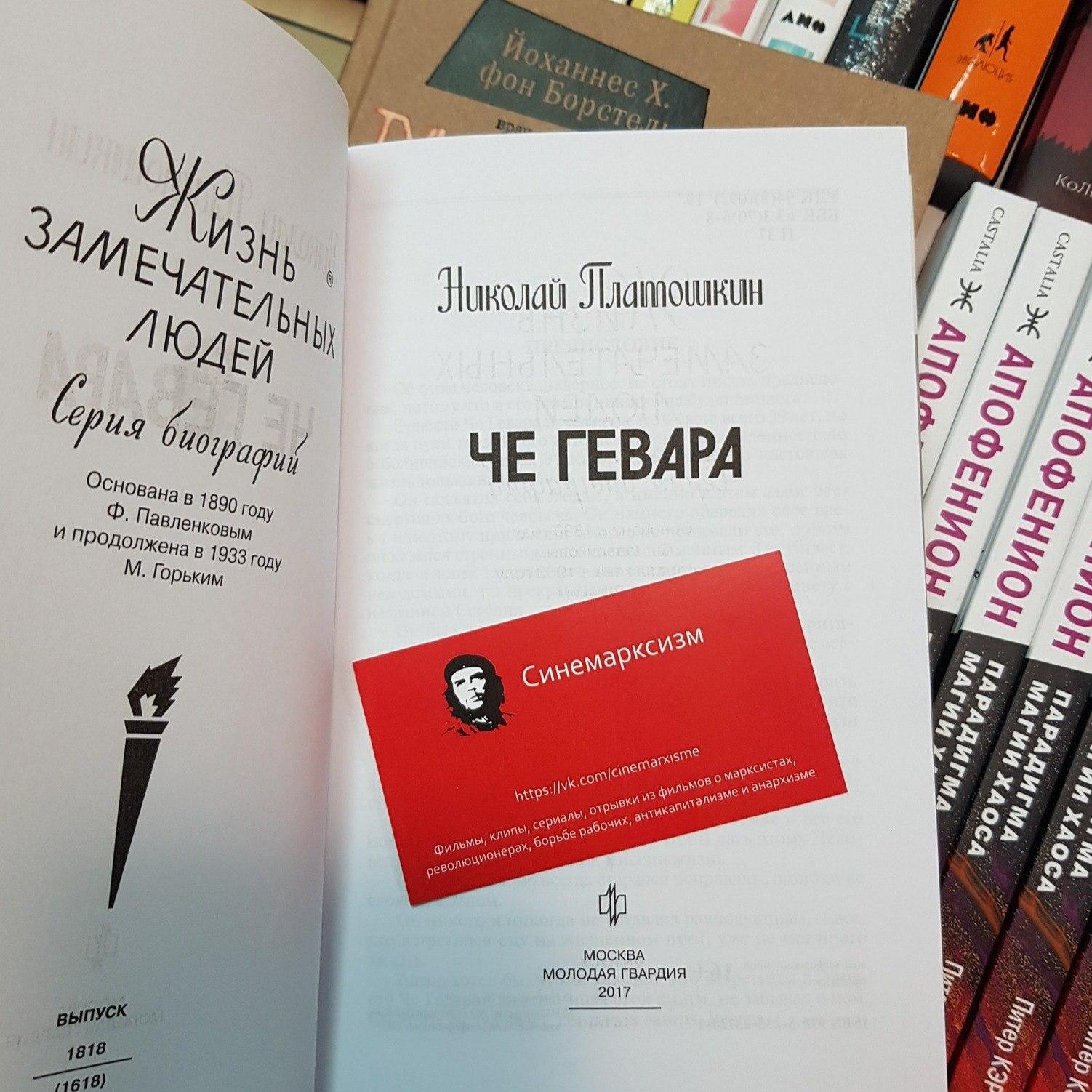 Покупая книгу в магазине