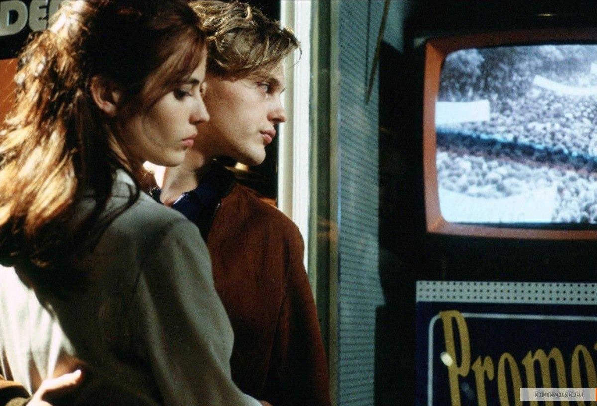 Мечтатели (The Dreamers), 2003