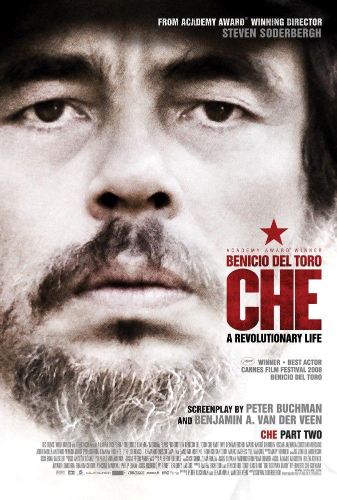 Че: Часть вторая (Che: Part Two), 2008