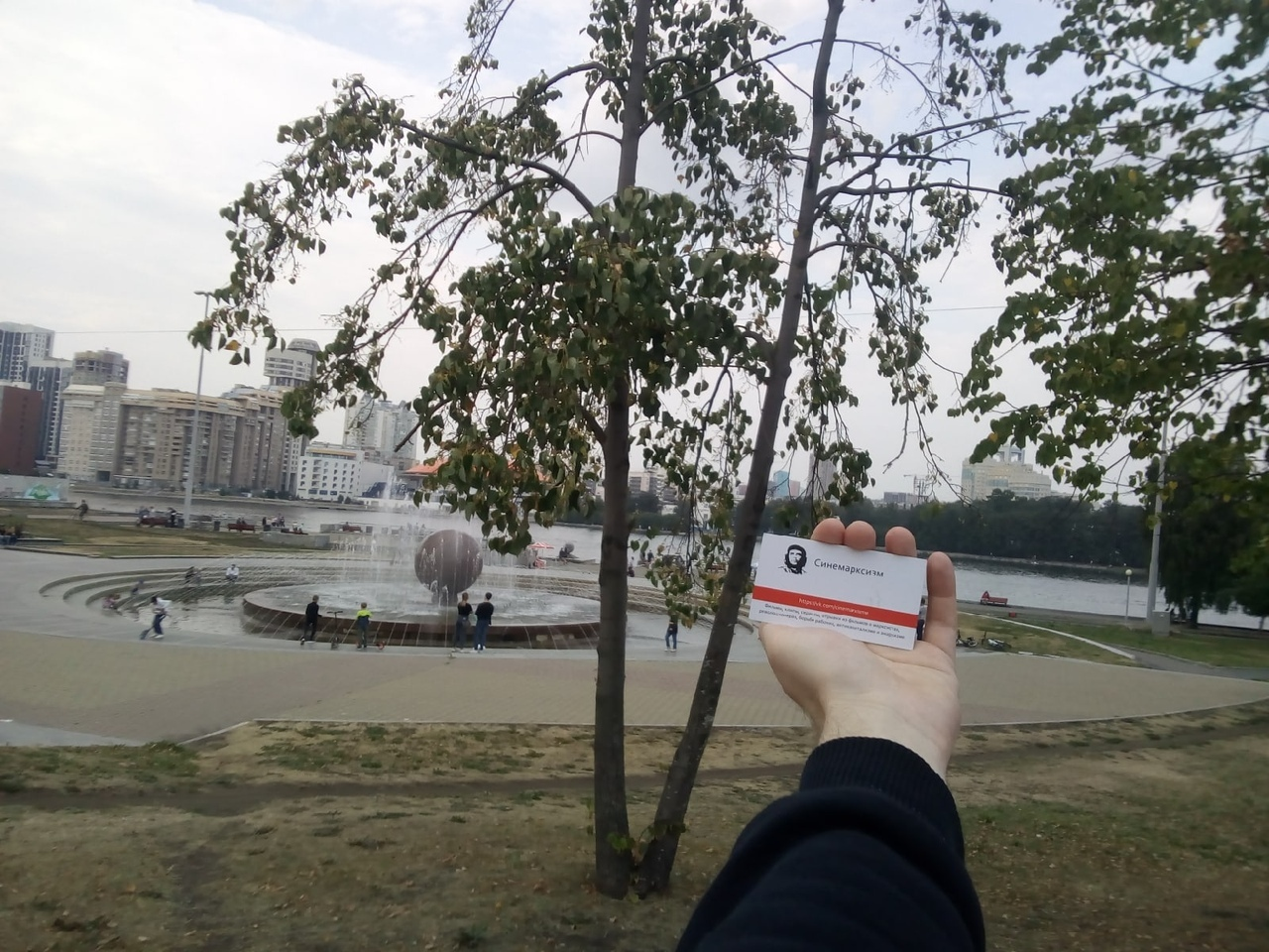 Путешествие визитки - Екатеринбург.