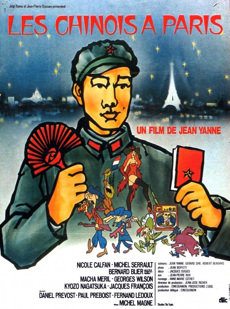 Китайцы в Париже (Les Chinois à Paris), 1974