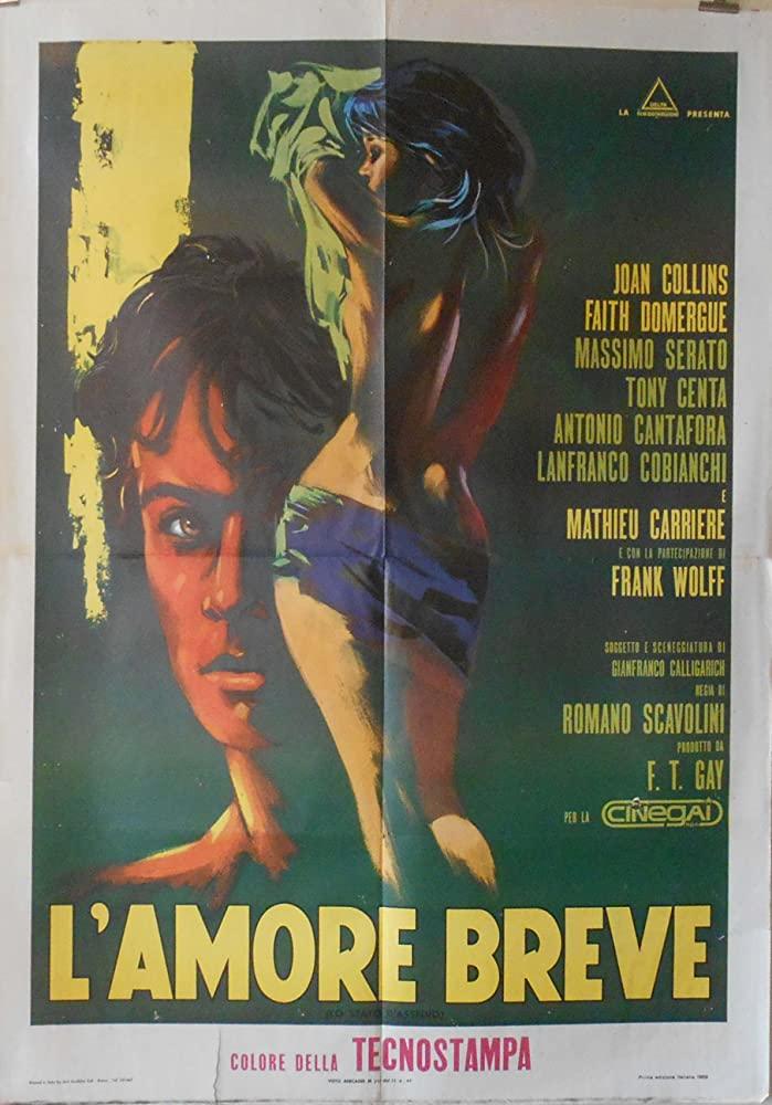 Осадное положение (Lo stato d'assedio), 1969 (английские субтитры)