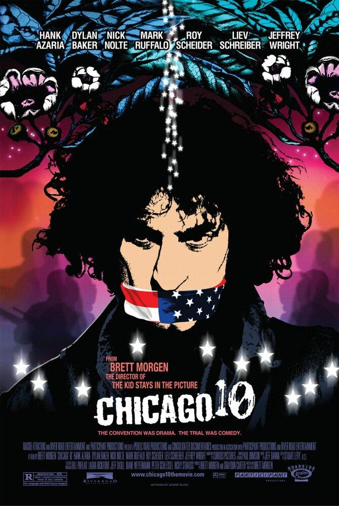 Чикагская десятка (Chicago 10), 2007 (английские субтитры)