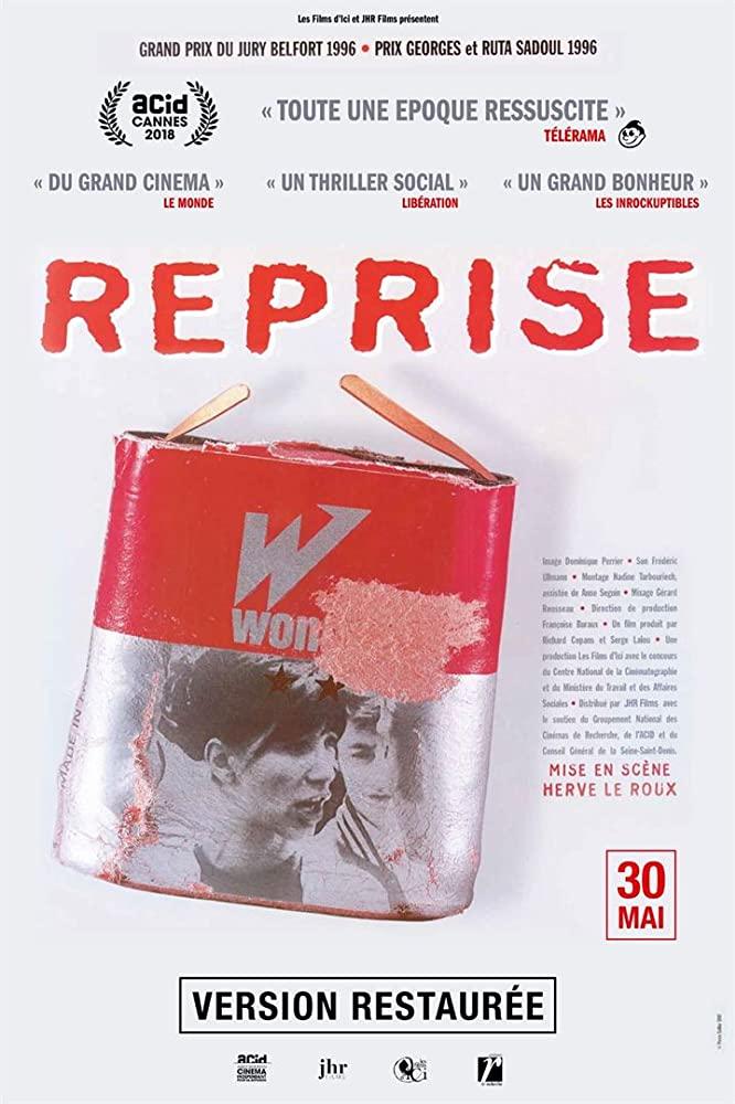 Реприза, 1996 (английские субтитры)