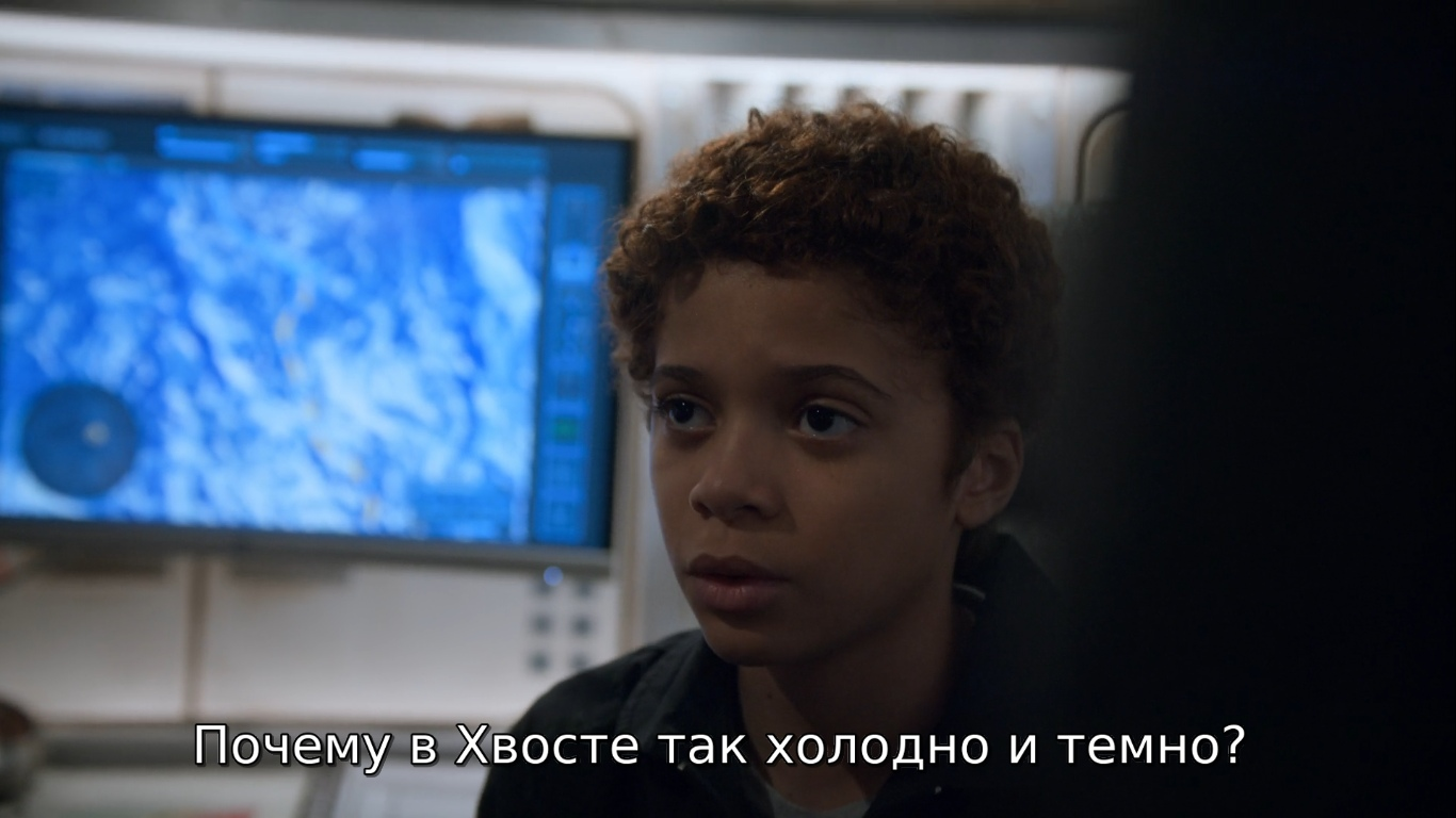Два персонажа по-разному видят себе неравенство в сериале