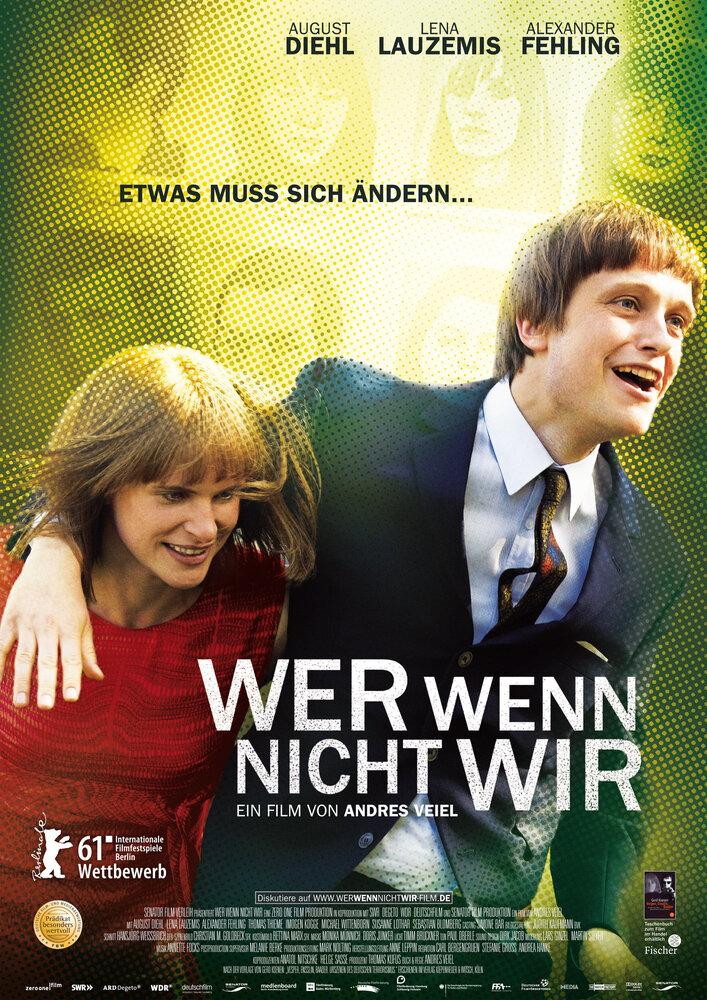 Если не мы, то кто (Wer wenn nicht wir), 2011