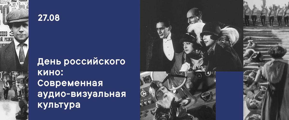 Анонс для тех, кто в Москве: