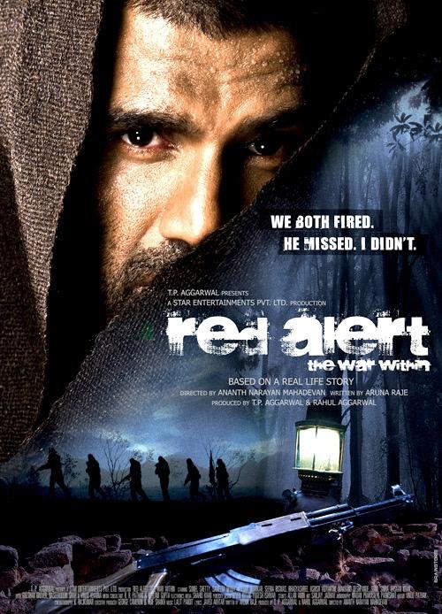 В плену у наксалитов (Red Alert: The War Within), 2009