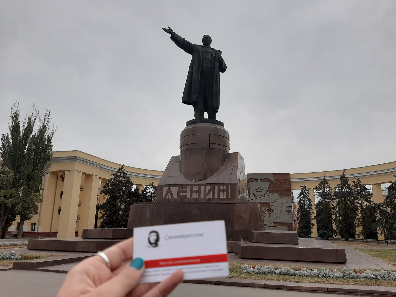 Путешествие визитки: Волгоград.