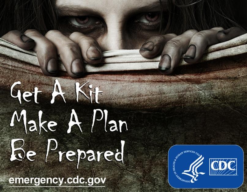 Рекламный плакат из кампании CDC по информированию о зомби