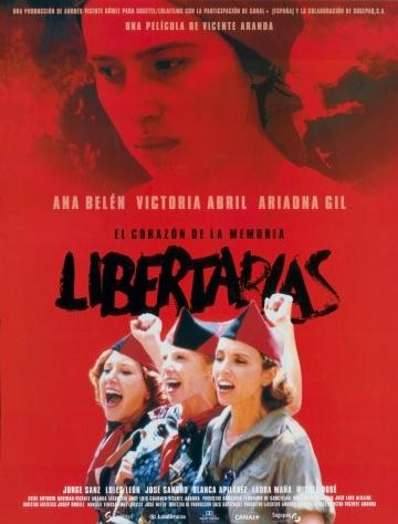 Три фильма с Александром Мигурским. Революционная борьба недавнего прошлого, изображение №2