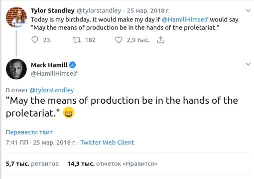 Актер Марк Хэмилл, который играл Люка Скайуокера в Звёздных войнах, написал в Твиттере: