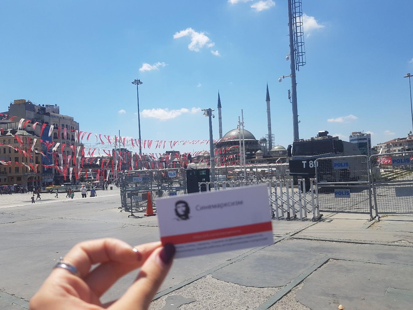 Путешествие визитки - Стамбул.