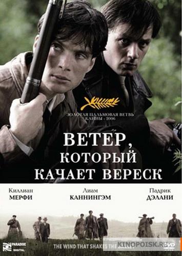 Три фильма с Александром Мигурским. Революционная борьба недавнего прошлого, изображение №1