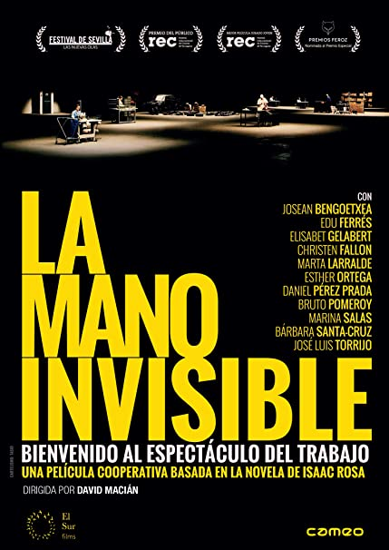 Невидимая рука (La mano invisible), 2016 (английские субтитры)