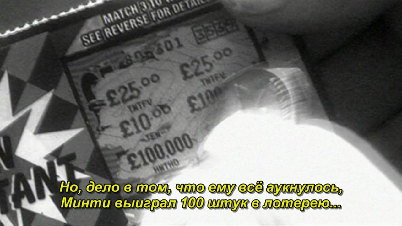 Раскадровка из британского сериала Spaced (1999) про парня, увлеченного классовой борьбой, раздающего газету Socialist Worker.