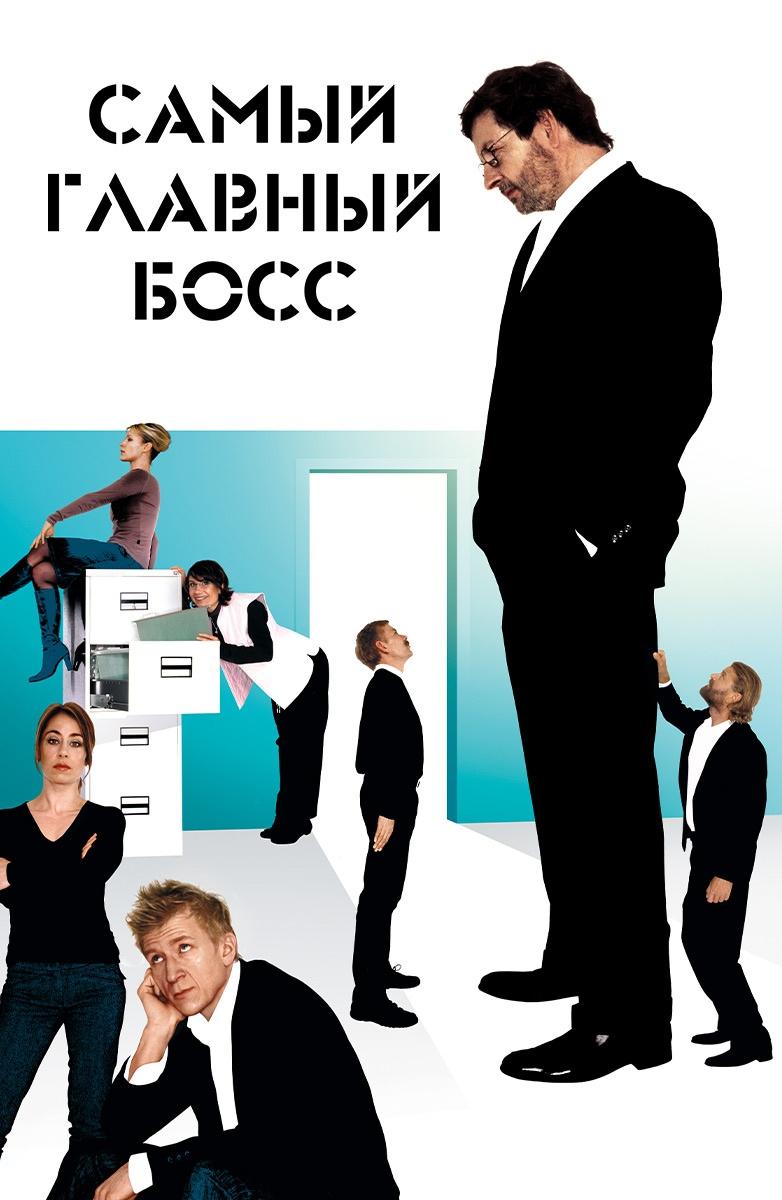 28 января в наш прокат повторно выходит фильм Ларса фон Триера