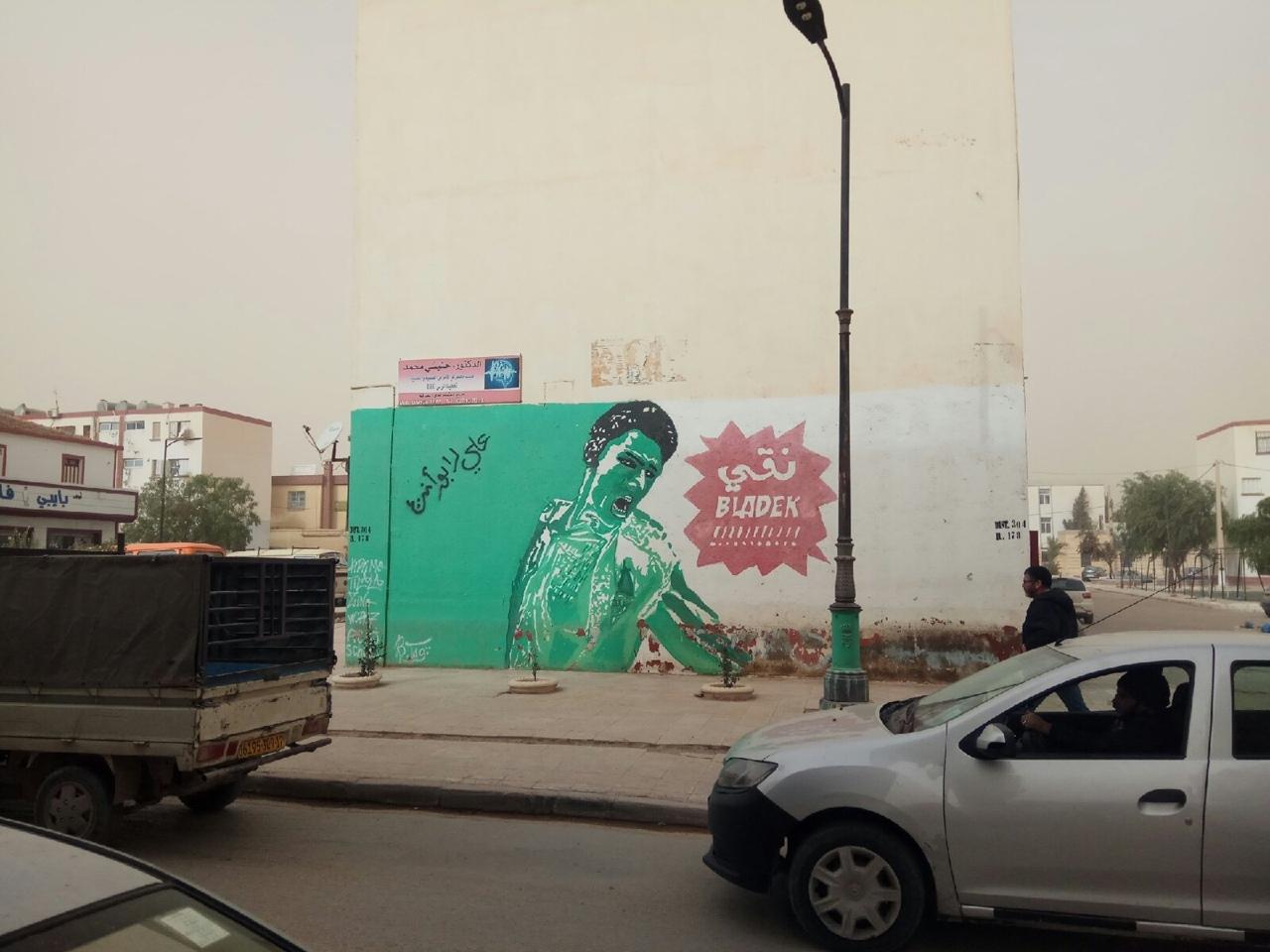 Загадка: по мотивам какого фильма граффити?