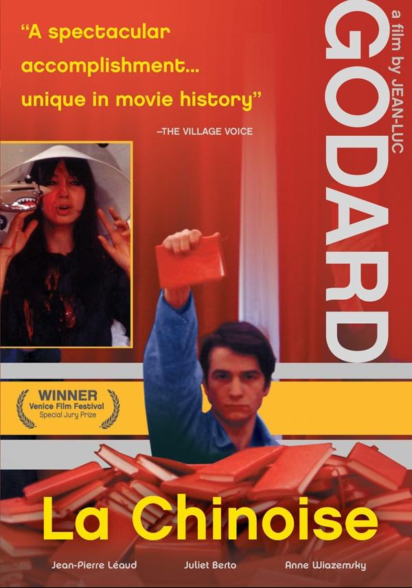 Постеры к фильму