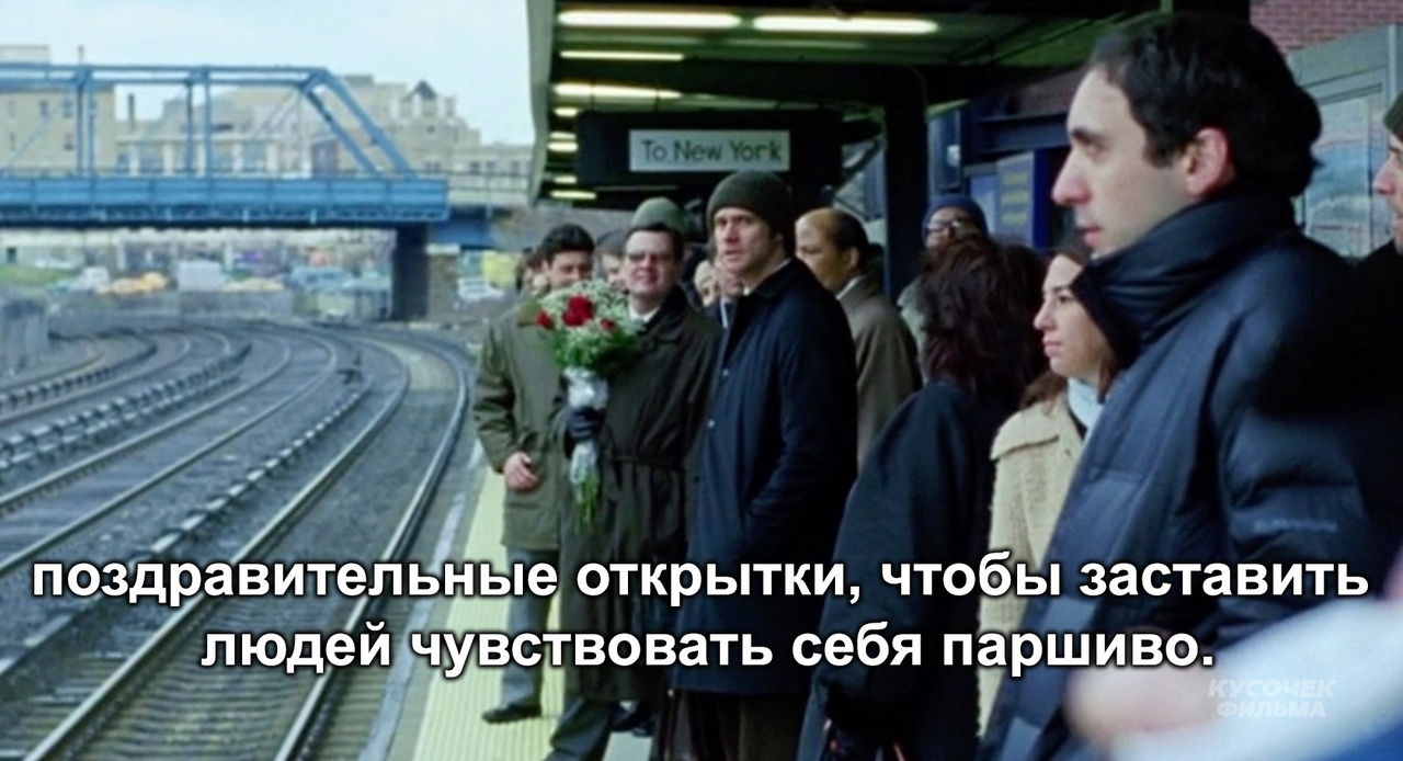 Из фильма