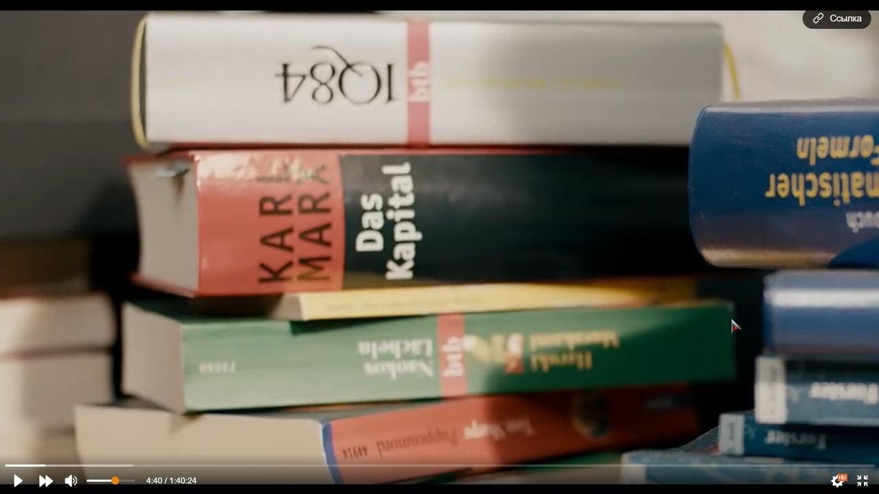 Новая загадка: что за фильм с книгоподборкой из Маркса и Мураками?