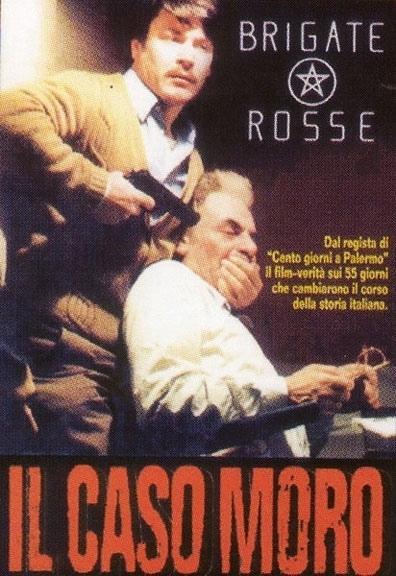 Дело Моро (Il caso Moro), 1986 (русские субтитры)